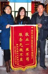 青州志鑫化工有限公司