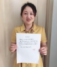青州市旭景花卉园艺有限公司