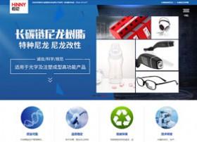 潍坊东盛塑胶科技有限公司